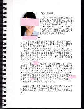 フォトブック原稿クニコ.jpg