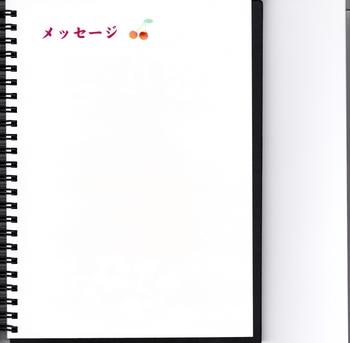 フォトブック実物メッセージページ.jpg