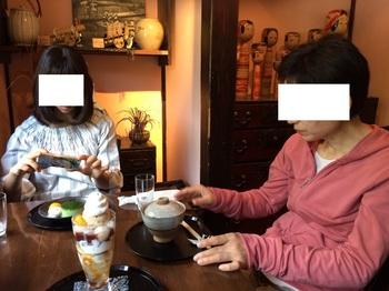 和風の喫茶店でブログ!.jpg