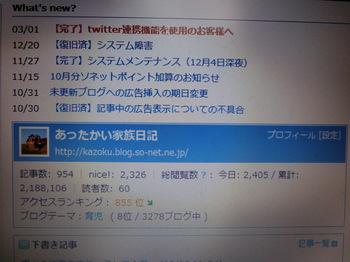 CIMG1039.JPG