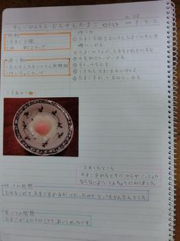 CIMG2663.JPG