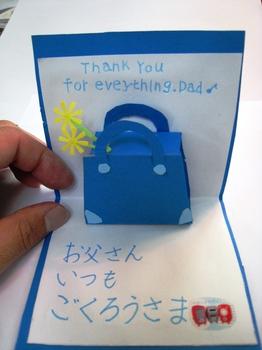 アキコの手紙.JPG
