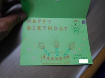 誕生日カード.jpg