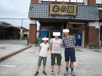 IMG_2447木の屋.JPG