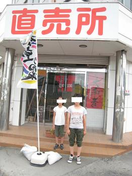 IMG_2448石巻水産.JPG